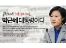 """추미애 """"법원, '블랙리스트 게이트' 김기춘ㆍ조윤선 구속 당연"""""""