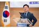 이재명 '흙수저후원회' 후원금 7억원 돌파