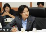 박영선, 고소득자 소득세법ㆍ대기업 법인세법 인상 개정안