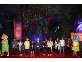 '2016 광명동굴 국제 판타지 페스티벌' 개막