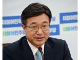 """민주당 """"박근혜 대통령과 최순실 일가 재산 동결과 환수 특별법"""""""