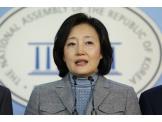 """박영선 """"이재용 영장기각, 법원 '삼성의 벽' 못 넘은 것"""""""