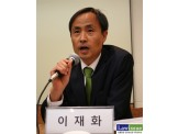 이재화 변호사, 이재용 구속영장 기각 조의연 판사 논리 비판