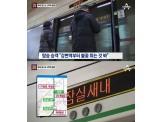 """2호선 잠실새내역 화재, 강변역서부터 이미 불꽃이? 알고보니…""""폭발음이 또 한 번"""""""