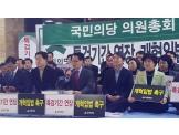 """박지원 """"박근혜ㆍ황교안은 몽니 쌍둥이…특검시계 연장하라"""""""