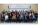 한국법무보호복지공단, 자원봉사자 전문화 교육 실시