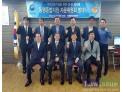 통영준법지원센터, 지역주민 대표 '준법지원 자문위' 발족