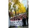 """변호사 200여명 """"박근혜 대통령 퇴진"""" 거리행진 막아선 형사"""