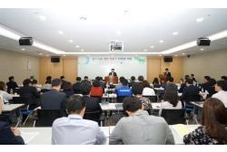 법제처, '알기 쉬운 법령 만들기 10주년' 기념식…공모 시상식