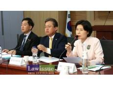 검사 출신 백혜련 의원, '검찰개혁 방향과 과제' 세미나