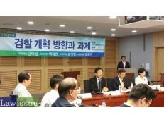 검사 출신 금태섭 의원, '검찰개혁 방향과 과제' 세미나