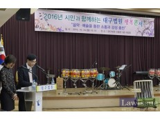 대구고법, 사회적약자와 소통 화합 '대구법원 행복콘서트'