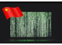 중국, 빅데이터 산업 본격적으로 뛰어든다 ...2020년까지 167조 목표