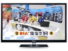 CJ E&M '다이아TV' 고객만족,일자리 창출, 산업화 1석 3조의 성과 이뤄