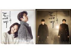 '도깨비' OST, 음반으로도 출시...매니아들 수집욕 자극