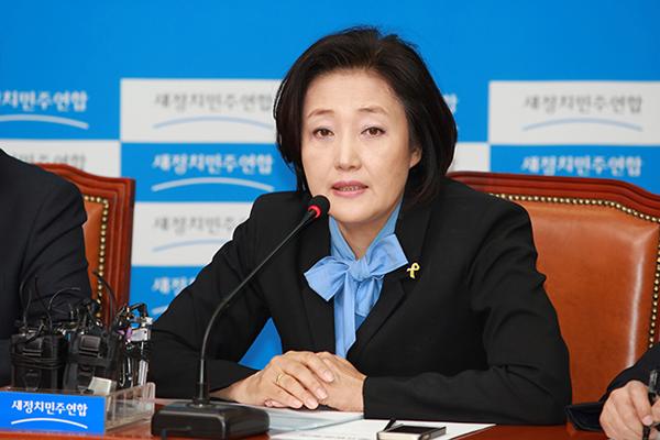 박영선의원