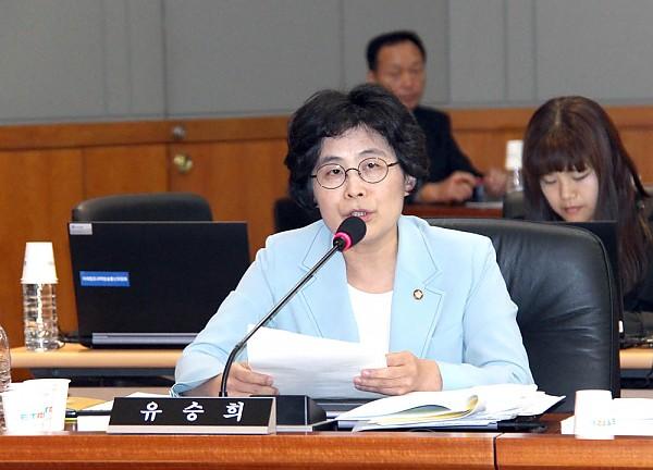 ▲유승희새정치민주연합의원(사진=홈페이지)
