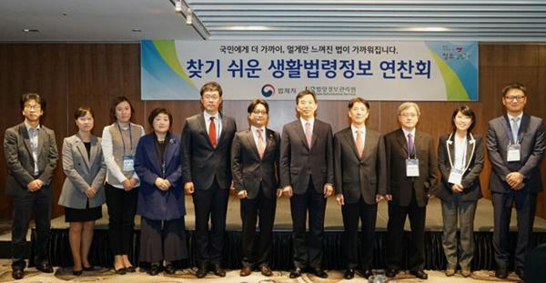 찾기 쉬운 생활법령연찬회 참석자 모습. 왼쪽에서 다섯 번째가 공단 발전기획팀장 장재덕 변호사이다.