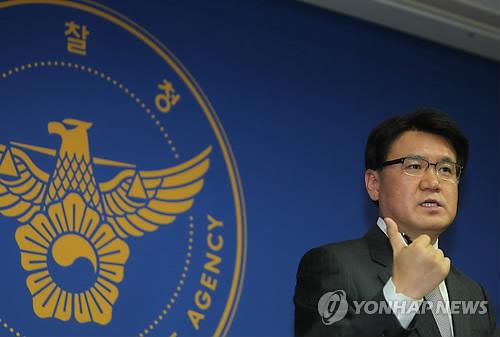 '대표적 수사권 독립론자' 황운하 경찰대 교수부장, 수사구조개혁단장으로 전보 / 사진=연합뉴스