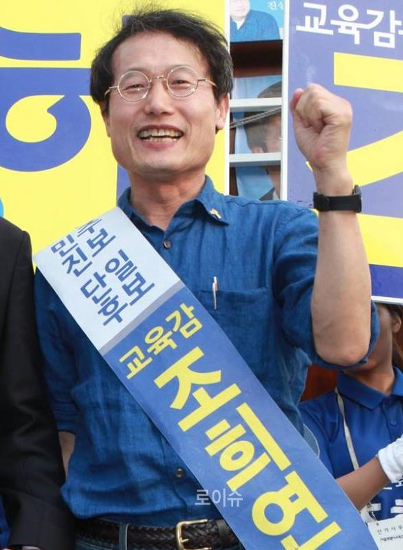 조희연 서울시 교육감 후보 모습(사진=페이스북)