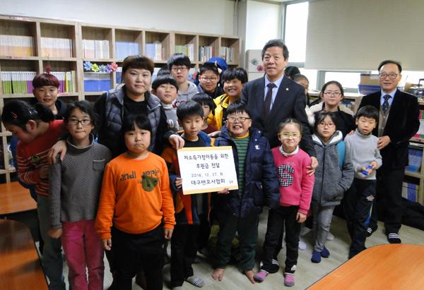 서당골지역아동센터를 방문해 후원금을 전달한 이재동 대구변호사회 회장(사진=대구지방변호사회)