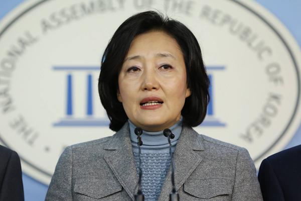 박영선 더불어민주당 의원