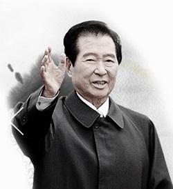 사진=김대중 전 대통령
