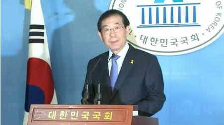 10일 기자회견하는 박원순 서울시장