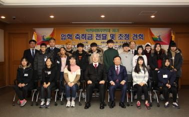 사진=서울남부지법 제공
