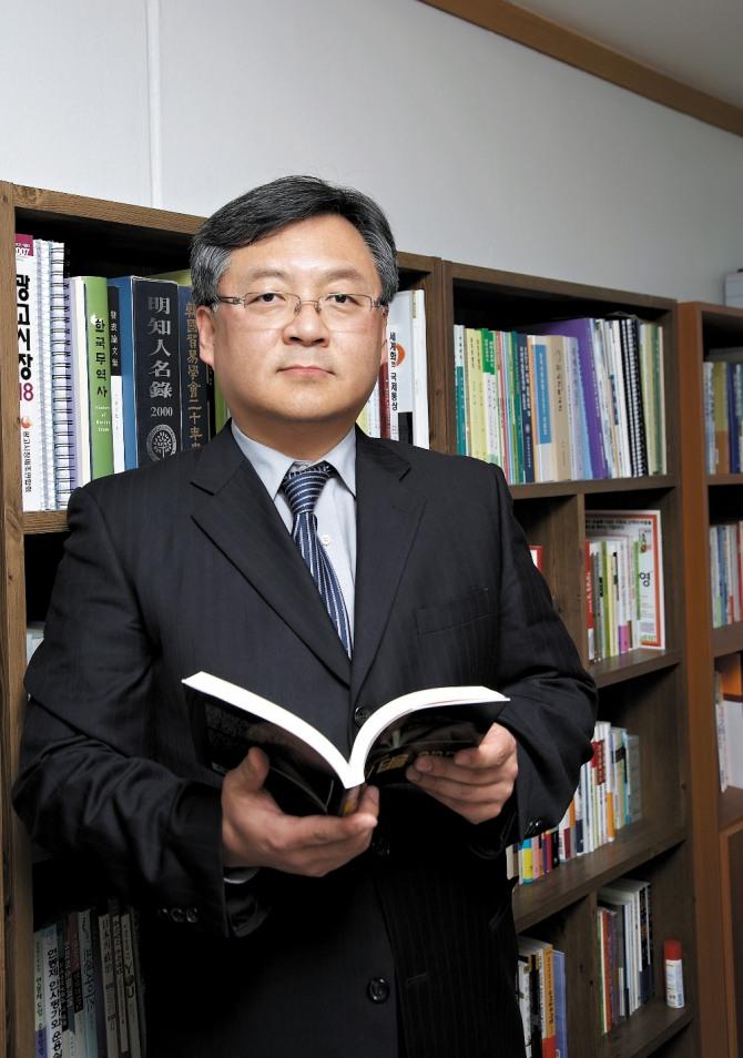 (사진) 전형구 강동대 교수